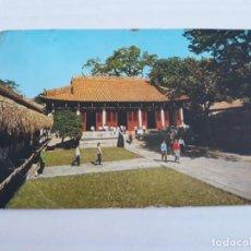 Postales: CHINA. Lote 163072730