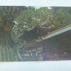 Postales: POSTAL GIGANTE DE JAPON : YOMEIMON GATE AT THE NIKKO TOSHOGU SHRINE ..... 15 X 25 CM. Lote 163533418