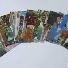 Postales: DOCE POSTALES DE HONG KONG. Lote 163953178