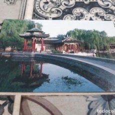 Postales: CHINA. Lote 164585274