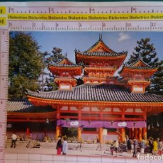 Postales: POSTAL DE JAPÓN, KYOTO. TEMPLO HEIAN SHRINE. 1085. Lote 164786390