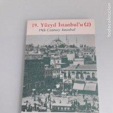 Postales: JUEGO DE POSTALES (9) - 19. YUZYIL ISTANBUL'U (2) - ESTAMBUL - SEMKART - ISTAMBUL. Lote 167472220