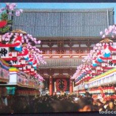 Postales: CTC - NAKAMISE AND HOZO-MON - TOKIO - JAPON - ASIA - INTERESANTE REVERSO EN JAPONES - SIN CIRCULAR. Lote 168159612