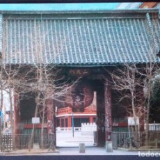 Postales: CTC - NITEN MON - TOKIO - JAPON - ASIA - INTERESANTE REVERSO EN JAPONES - SIN CIRCULAR. Lote 168160300
