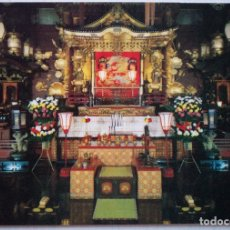 Postales: CTC - INNER TEMPLE - JAPON - INTERIOR TEMPLO JAPONES - ASIA - REVERSO EN JAPONES - NUEVA - S/C. Lote 165698114