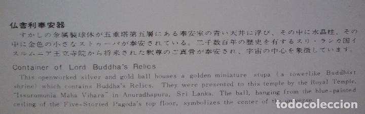Postales: CTC - CONTAINER OF LORD BUDDHA´S RELICS - INTERESANTE REVERSO EN JAPONES - SIN CIRCULAR - Foto 3 - 168162068