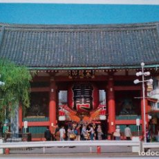 Postales: CTC - KAMINARI-MON - TOKIO - JAPON - ASIA - INTERESANTE REVERSO EN JAPONES - SIN CIRCULAR. Lote 168218412