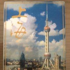 Postales: LOTE POSTALES SHANGHAI CHINA . Lote 168340992