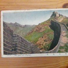 Postales: POSTAL MURALLA CHINA AÑOS 30. Lote 169579944