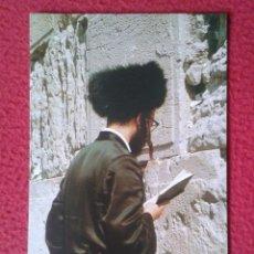Postales: POSTAL ISRAEL JUDIO REZANDO EN EL MURO DE LAS LAMENTACIONES JUDAISMO WAILING WALL JEW POST CARD VER . Lote 169745268