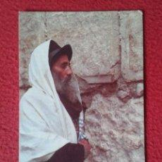 Postales: POSTAL ISRAEL JUDÍO YEMENÍ EN EL MURO DE LAS LAMENTACIONES JUDAISMO WAILING WALL YEMENITE JEW VER. Lote 169745572