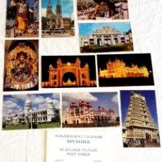 Postales: INDIA - 10 MAGNÍFICAS VISTAS DE MYSORE. Lote 170342908