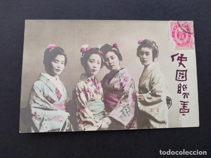 MUJERES JAPONESAS JAPON POSTAL (Postales - Postales Extranjero - Asia)