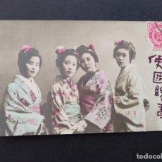 Postales: MUJERES JAPONESAS JAPON POSTAL. Lote 171771707