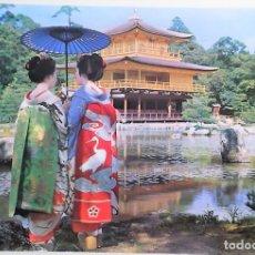 Postales: KYOTO (JAPÓN). 569 GOLDEN PAVILION. USADA. COLOR. VER FOTO POR DOBLEZ. Lote 172005743
