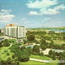 Postales: POSTAL A COLOR THE HILTON HOTEL ISTANBUL ESCRITA 1972. Lote 172720855