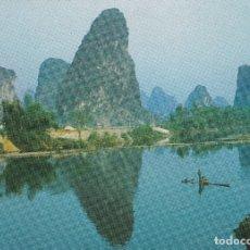 Postales: POSTAL CHINA - LANDSCAPE OF GAOTIAN . Lote 173069959