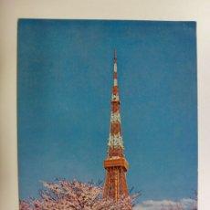 Postales: POSTAL. TOKYO TOWER. NO ESCRITA. . Lote 173565655