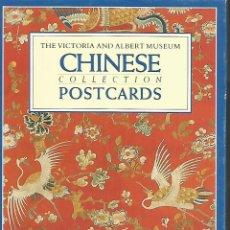 Postales: CHINA.ESTUCHE COMPLETO DE 10 POSTALES DE OBRAS DE ARTE. Lote 173861718