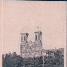 Postales: POSTAL JAPON - CATHOLIC CHURCH AT URAKAMI NAGASAKI . Lote 174392837