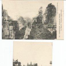 Postales: CAMBOYA.2 POSTALES MUY ANTIGUAS SIN CIRCULAR. Lote 174422393