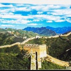 Postales: POSTAL - CHINA, LA GRAN MURALLA. Lote 174431670
