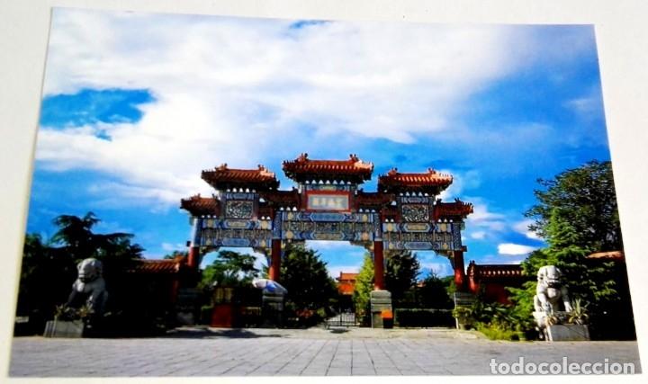POSTAL - CHINA, ENTRADA DE YONGHEGONG (Postales - Postales Extranjero - Asia)