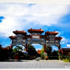 Postales: POSTAL - CHINA, ENTRADA DE YONGHEGONG. Lote 174431824