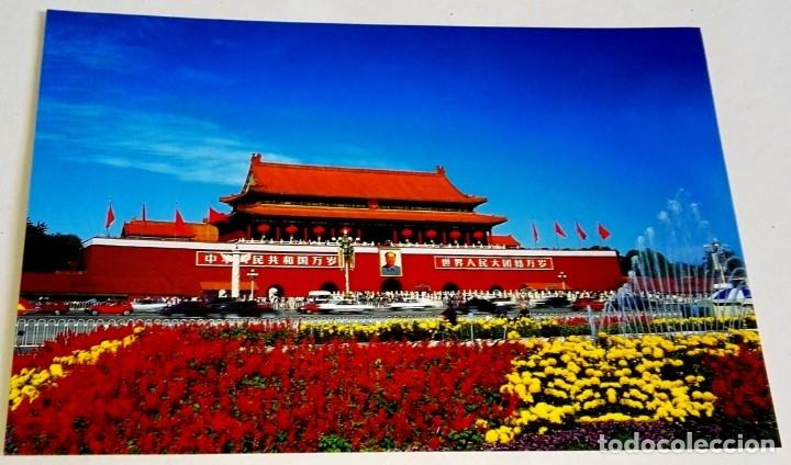 POSTAL - CHINA, TIAN´ANMEN (Postales - Postales Extranjero - Asia)