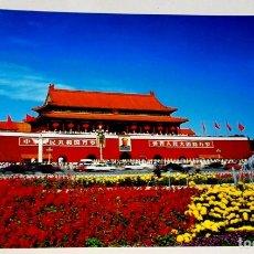 Postales: POSTAL - CHINA, TIAN´ANMEN. Lote 174431947
