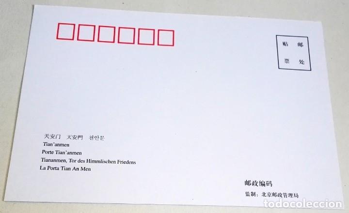 Postales: Postal - China, Tian´anmen - Foto 2 - 174431947