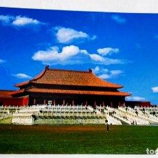 Postales: POSTAL - CHINA, PALACIO IMPERIAL. Lote 174432063