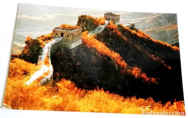POSTAL - CHINA, LA GRAN MURALLA SIMATAI (Postales - Postales Extranjero - Asia)