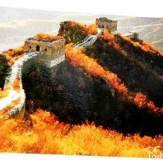 Postales: POSTAL - CHINA, LA GRAN MURALLA SIMATAI. Lote 174432300