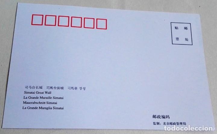 Postales: Postal - China, La Gran Muralla Simatai - Foto 2 - 174432300