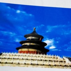 Postales: POSTAL - CHINA, TEMPLO DEL CIELO. Lote 174432388