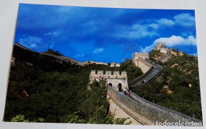 POSTAL - CHINA, LA GRAN MURALLA (Postales - Postales Extranjero - Asia)