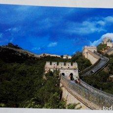 Postales: POSTAL - CHINA, LA GRAN MURALLA. Lote 174433109