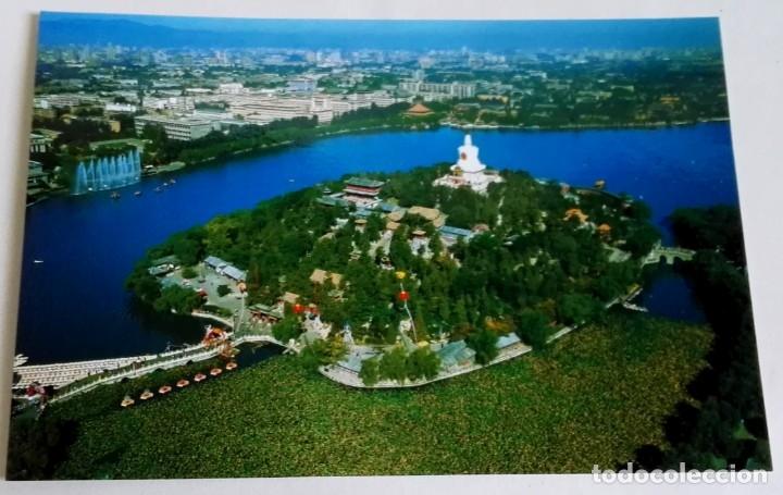 POSTAL - CHINA, PARQUE BEIHAI (Postales - Postales Extranjero - Asia)