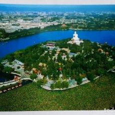 Postales: POSTAL - CHINA, PARQUE BEIHAI. Lote 174433337