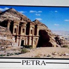 Postales: POSTAL - JORDANIA, PETRA. Lote 174554845