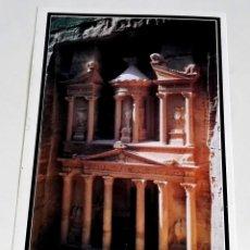 Postales: POSTAL - JORDANIA, PETRA. Lote 174555067