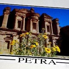 Postales: POSTAL - JORDANIA, PETRA. Lote 174555299
