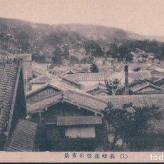 Postales: POSTAL JAPON - VISTA. Lote 175214187