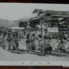 Postales: FOTO POSTAL DE GRUPO DE GEISHAS, JAPON, NO CIRCULADA.. Lote 175756255