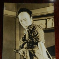 Postales: FOTO POSTAL DE SAMURAI, JAPON, NO CIRCULADA.. Lote 175756404