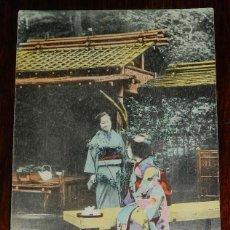 Postales: POSTAL DE GEISHA, JAPON, NO CIRCULADA.. Lote 175757184