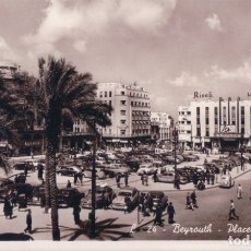 Postales: POSTAL LIBANO - BEYROUTH - PLACE DES CANONS - L 24 - BEIRUT - SQUARE OF THE GUNS - EDITION GULEF. Lote 176159243