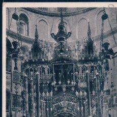 Postales: POSTAL JERUSALEM - THE HOLY SEPULCHRE - SANTO SEPULCRO - EDIT A ATTLLAH FRERES. Lote 176161353