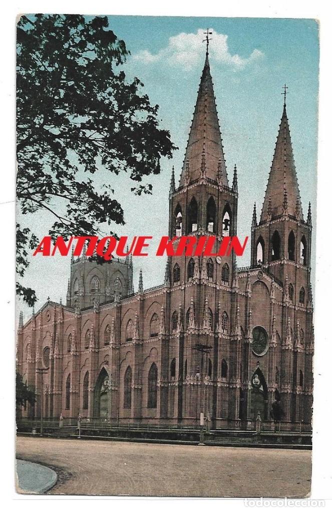 FILIPINAS .- MANILA .- SAN SEBASTIAN CHURCH (Postales - Postales Extranjero - Asia)
